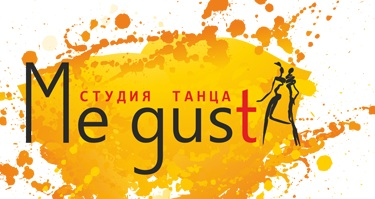 Me gust_logo