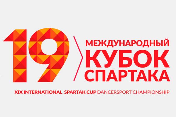Международный Кубок Спартака 2014