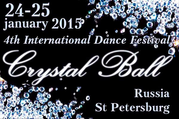 24 и 25 января пройдет  Crystal Ball 2015